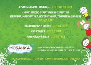 сертификат_а6_оборот_согл (1)