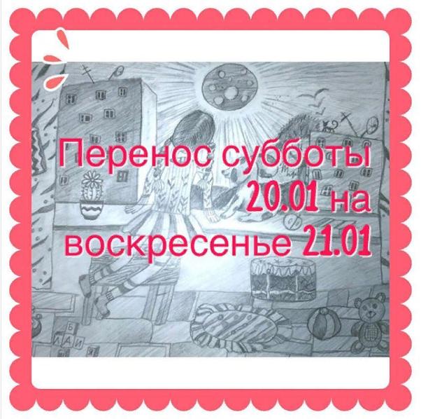 2018-01-18_15-27-15