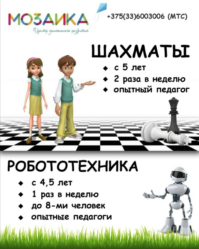 IMG_20180326_153004
